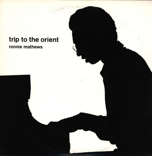 RONNIE MATHEWS - Trip To The Orient - 33T