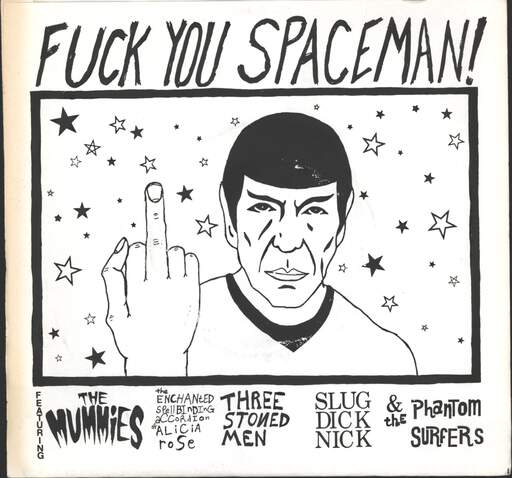 VARIOUS - Fuck You Spaceman! - 7inch (SP)