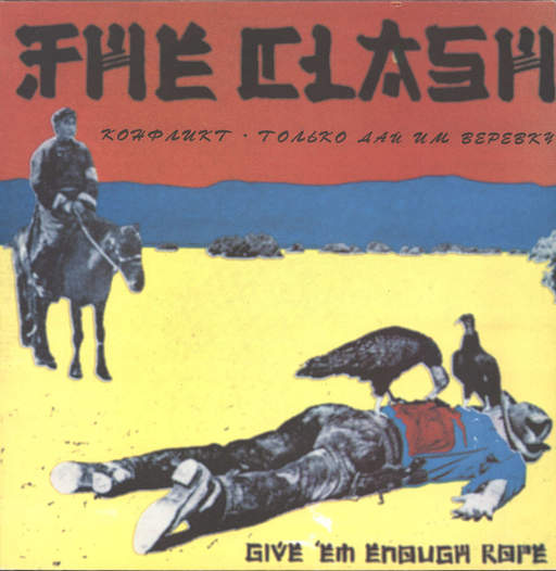 CLASH - Give 'em Enough Rope Vinyl