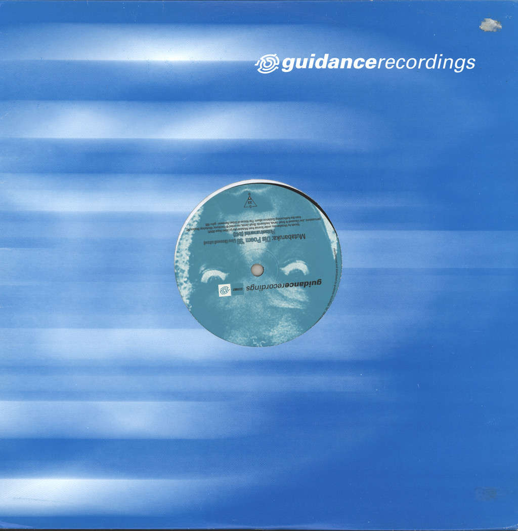 "Mutabaruka: Dis Poem '99, 12"" Maxi Single (Vinyl)"