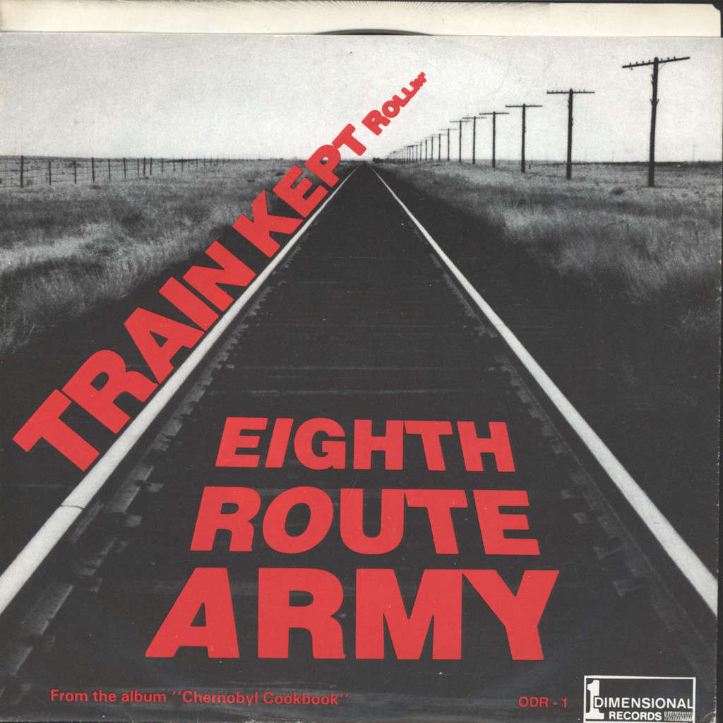 "Eighth Route Army: Jesus DeMilo, 7"" Single (Vinyl)"