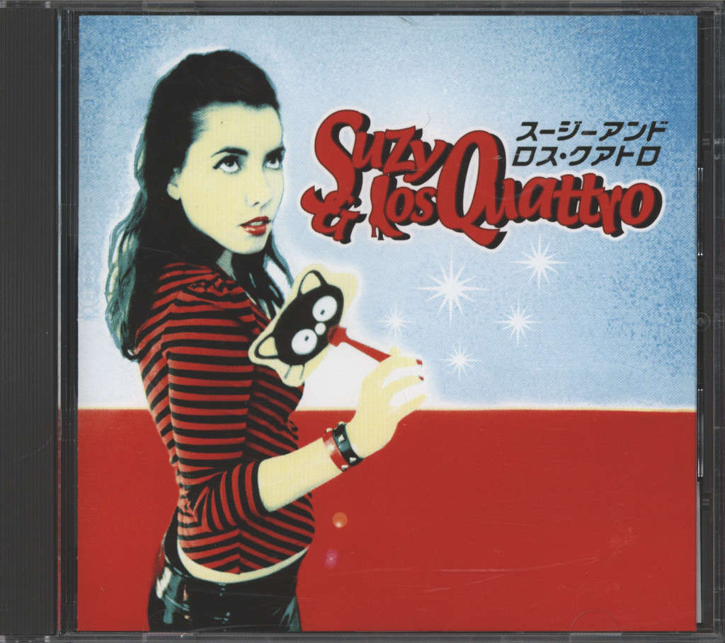 Suzy & Los Quattro: The Singles, CD