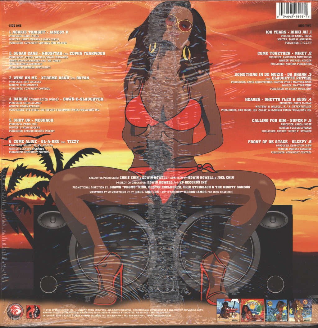 Various: D'Soca Zone 5th Spin, LP (Vinyl)