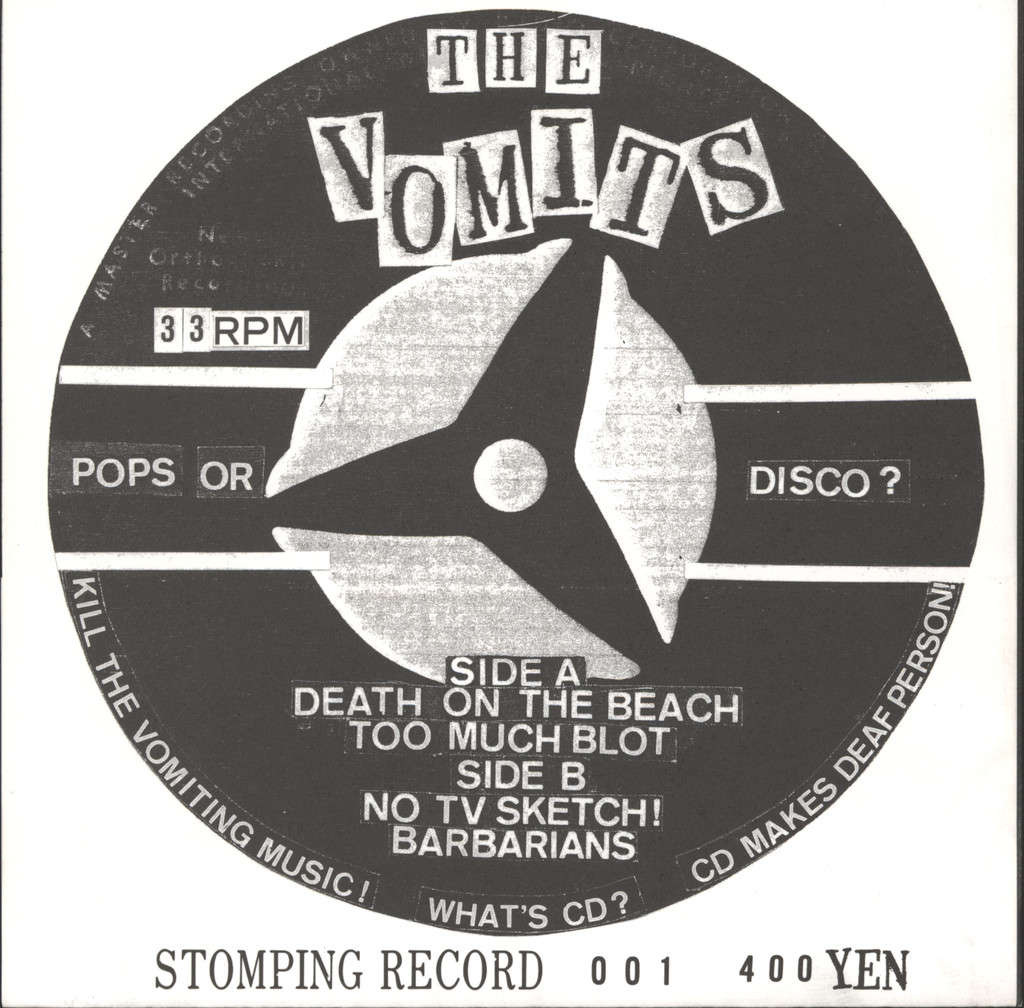 "Vomits: Death On The Beach, 7"" Single (Vinyl)"