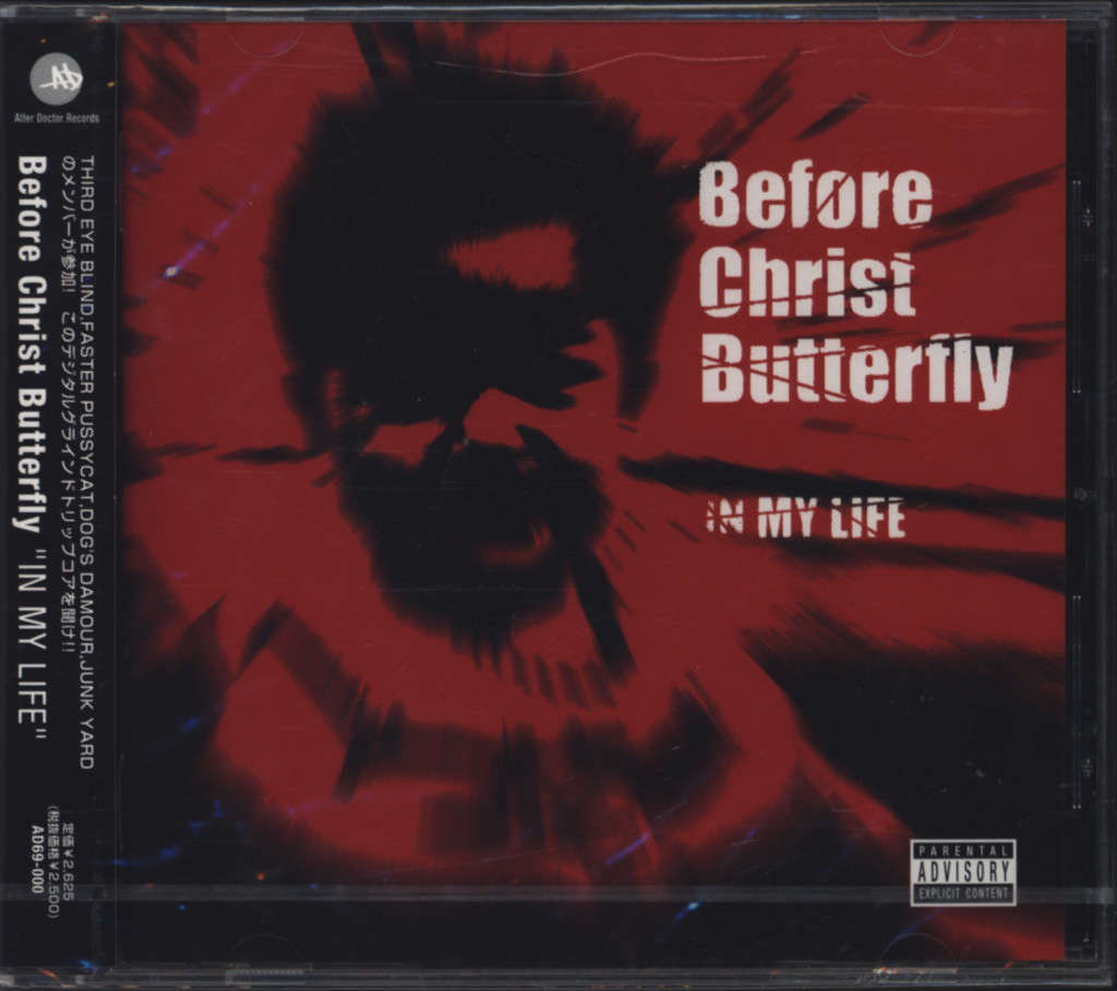 Before Christ Butterfly: In My Life, CD