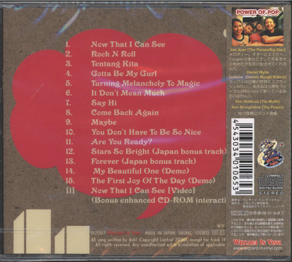 Couple: Top Of The Pop, CD