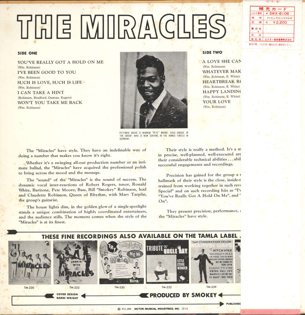 Miracles: The Fabulous Miracles, LP (Vinyl)