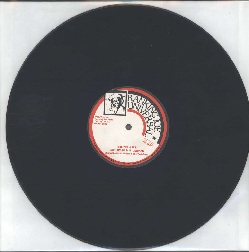 "Michael Flint: Rocking Dolly / Crowd A We, 12"" Maxi Single (Vinyl)"