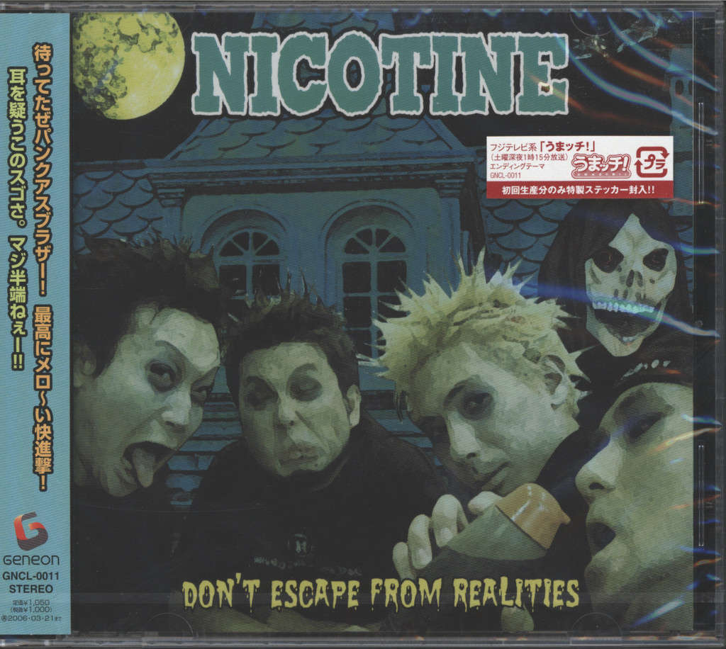 Nicotine: Don't Escape From Realities, Mini CD
