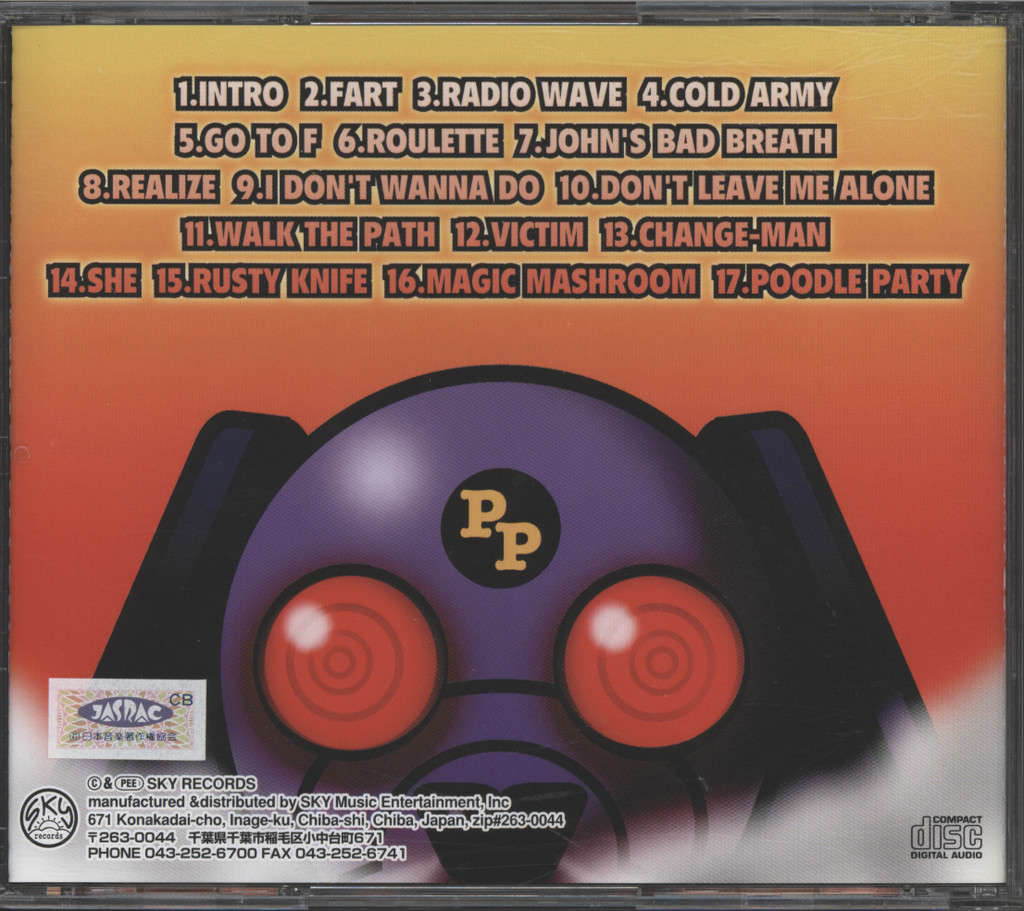 Poodle Party: Doggie Doo?, CD