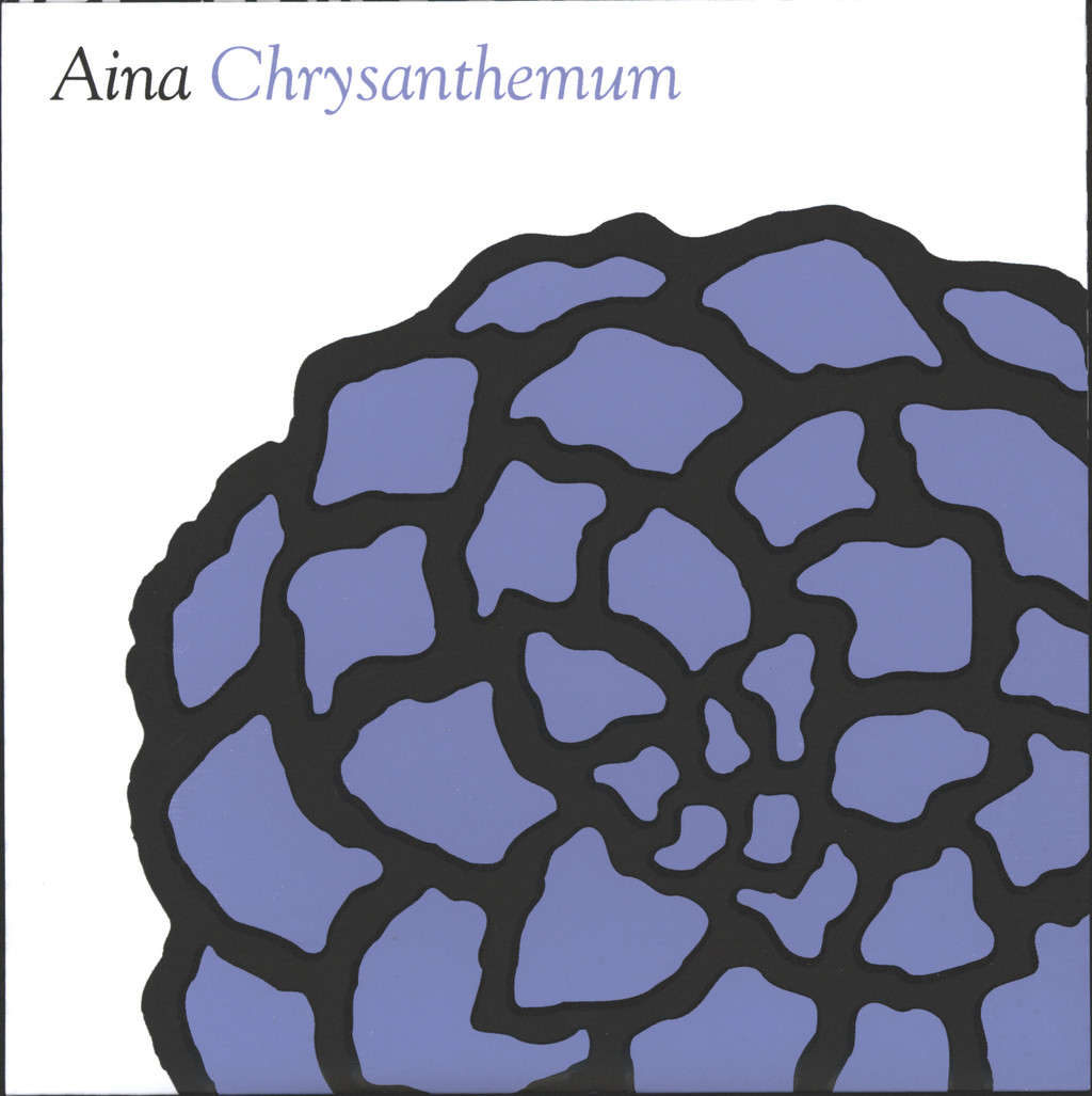 "Aina: Chrysanthemum, 7"" Single (Vinyl)"