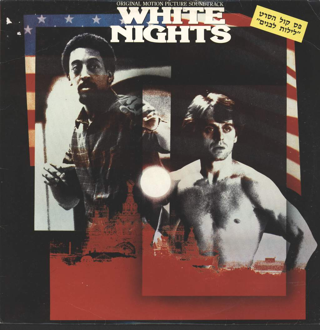Various White Nights Original Motion Picture Soundtrack