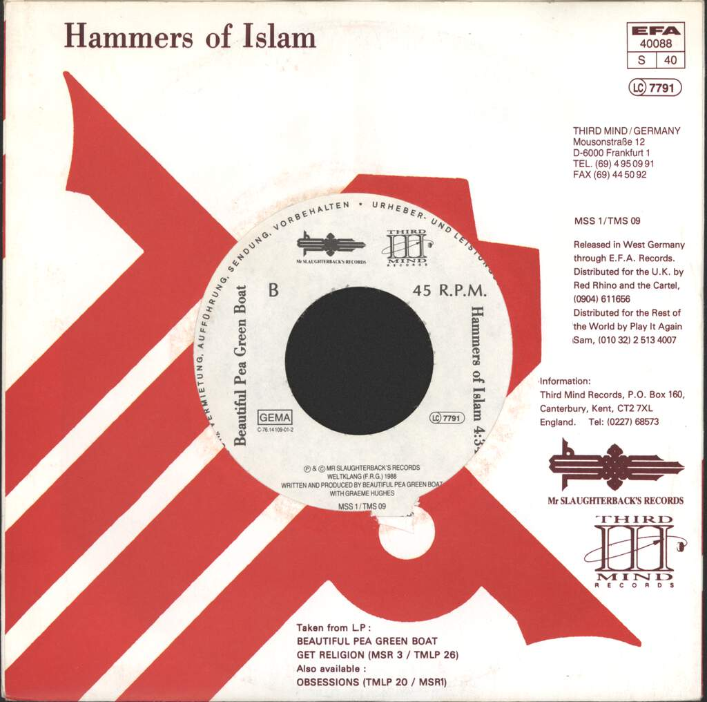 "Beautiful Pea Green Boat: The Powerhouse / Hammers Of Islam, 7"" Single (Vinyl)"
