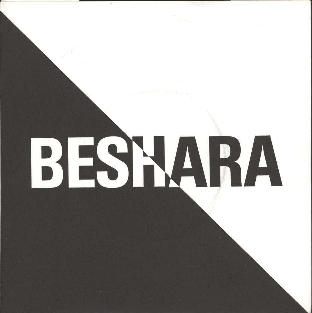"Beshara: When You're Wrong (Say You're Wrong) / That's Life, 7"" Single (Vinyl)"