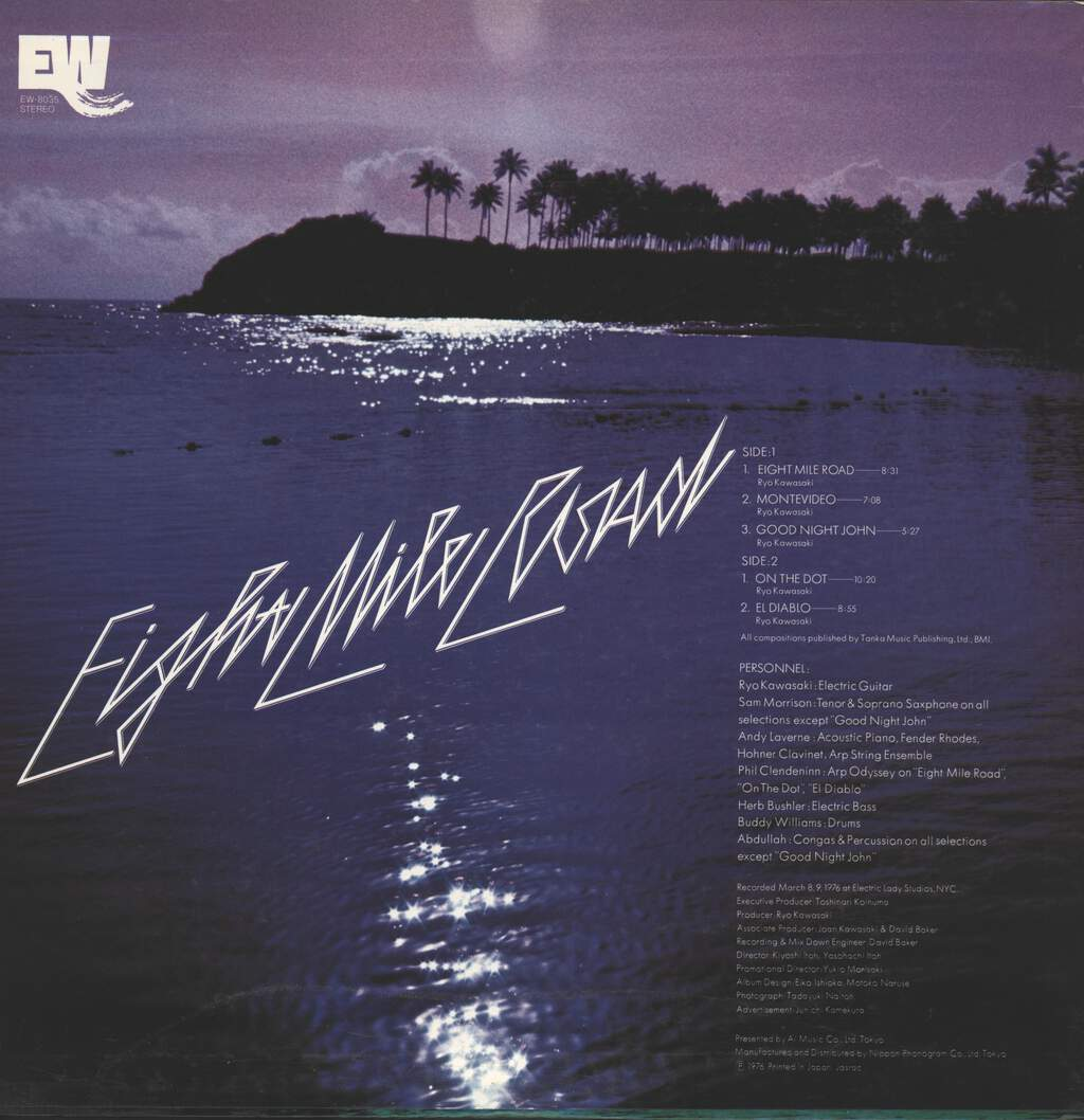 Ryo Kawasaki: Eight Mile Road, LP (Vinyl)