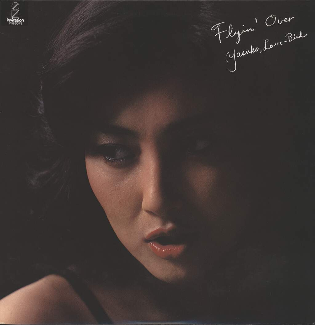 Yasuko Agawa: Flyin' Over, LP (Vinyl)