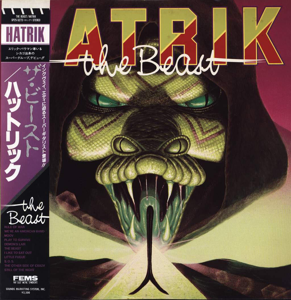 Hatrik: The Beast, LP (Vinyl)