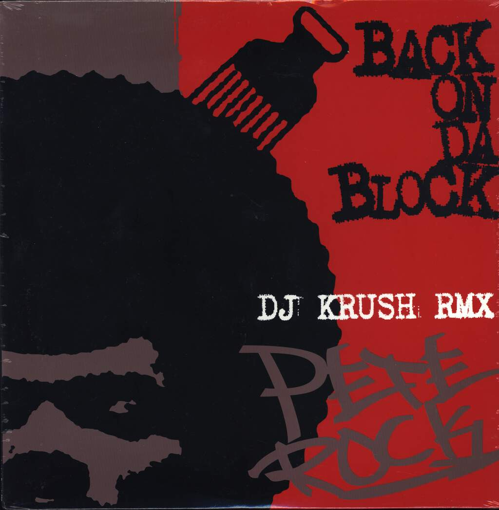 "Pete Rock: Back On Da Block (DJ Krush Rmx), 12"" Maxi Single (Vinyl)"