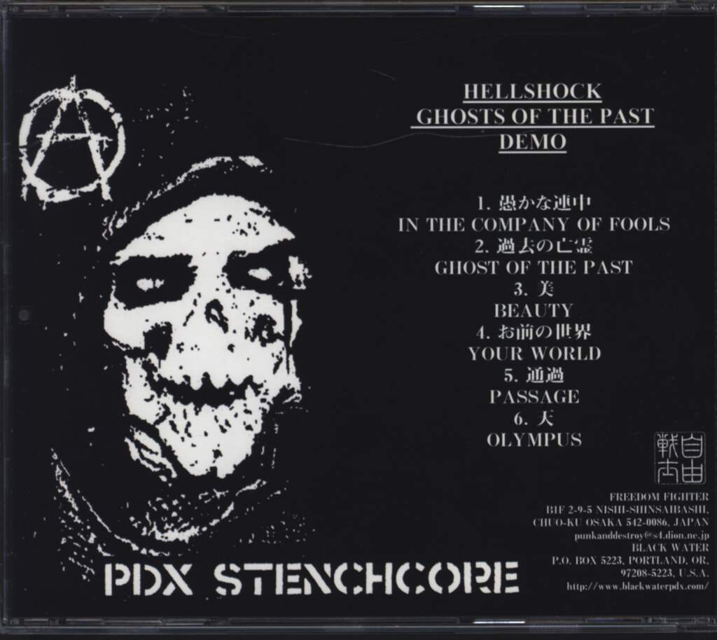 Hellshock: Ghosts Of The Past Demo, CD