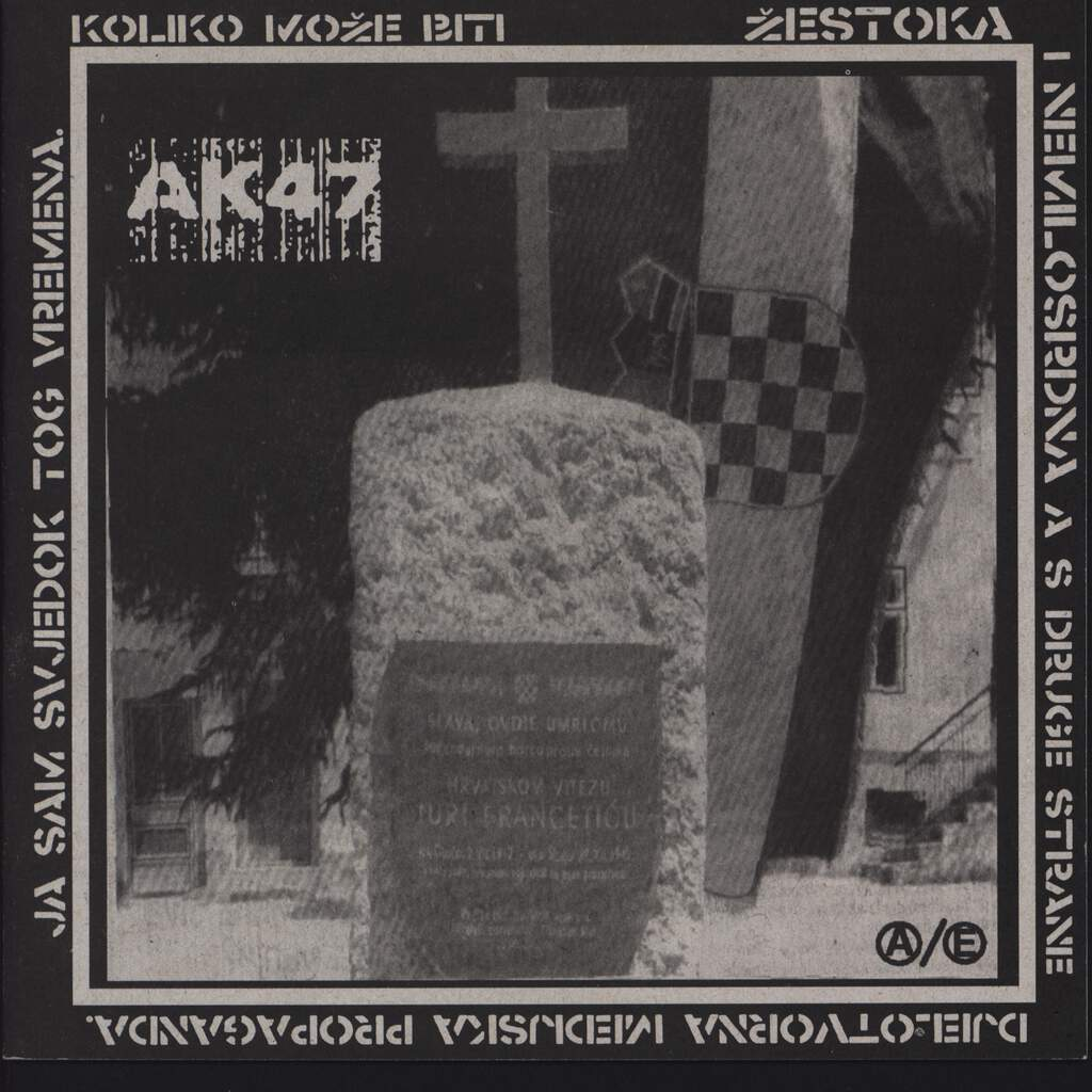 "AK 47: Split, 7"" Single (Vinyl)"