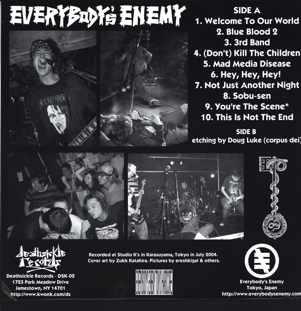 Everybody'S Enemy: Enter The Enemy, LP (Vinyl)