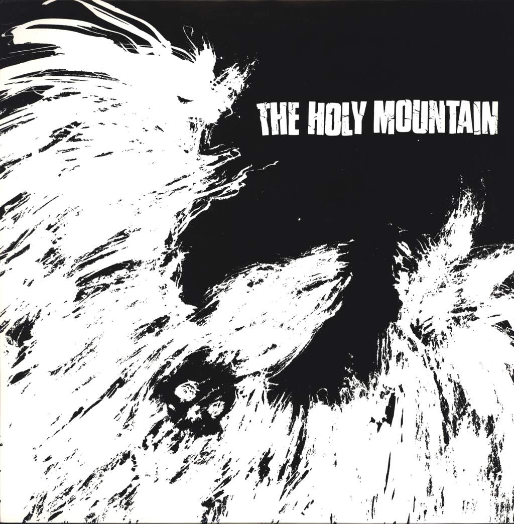 The Holy Mountain: Entrails, LP (Vinyl)