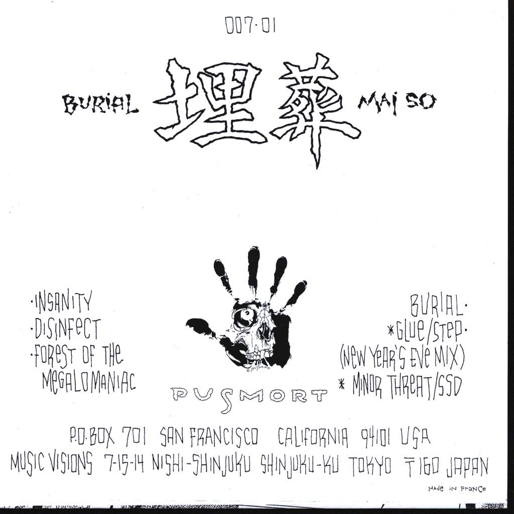 "Septic Death: Burial Mai So, 7"" Single (Vinyl)"