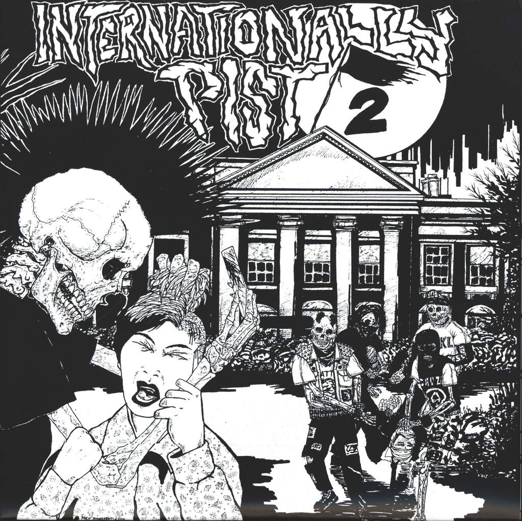 "Various: Internationally Pist 2, 7"" Single (Vinyl)"