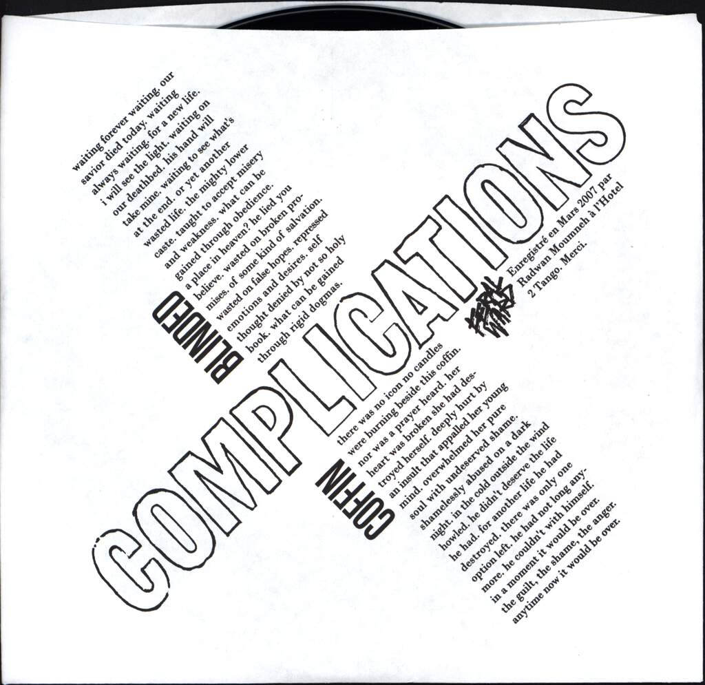 "Complications: Complications, 7"" Single (Vinyl)"