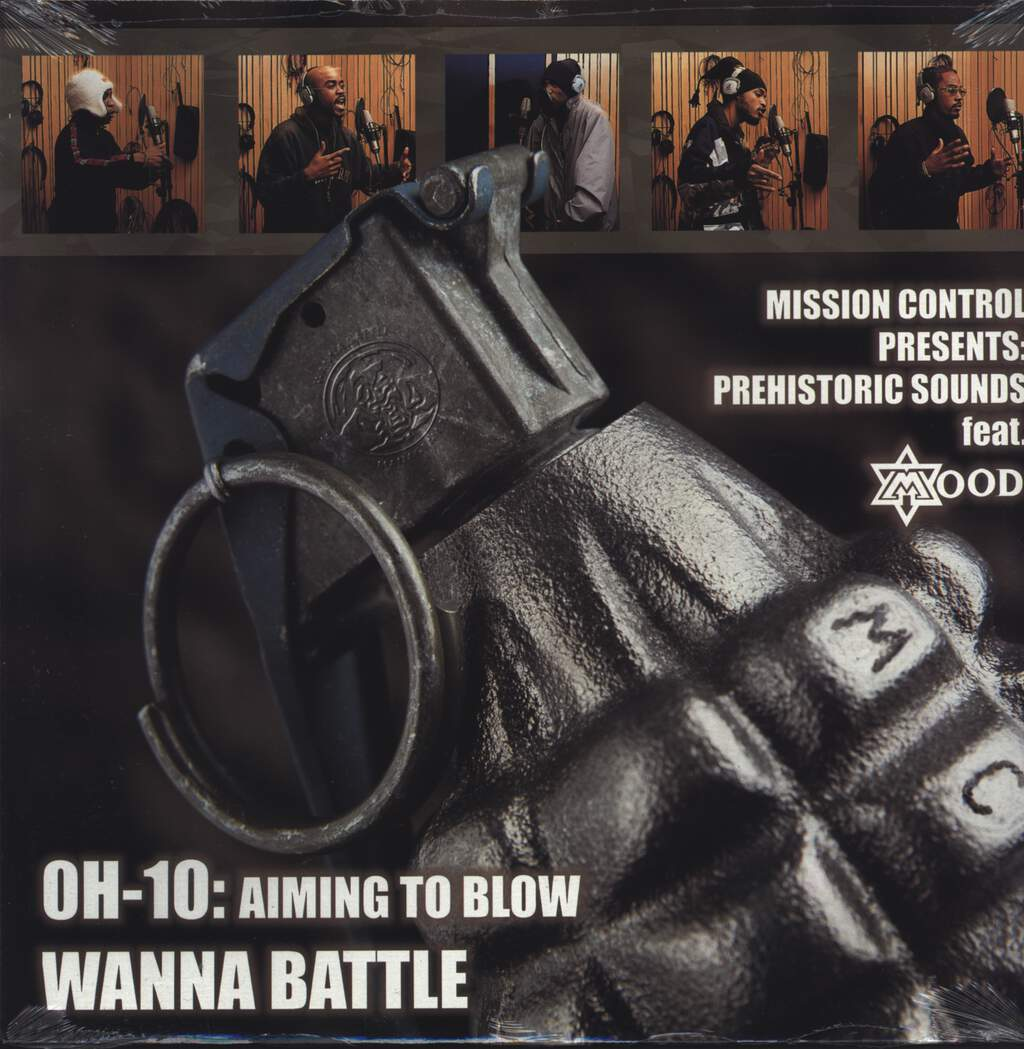 "Elite Terrorists: OH-10: Aiming To Blow / Wanna Battle, 12"" Maxi Single (Vinyl)"