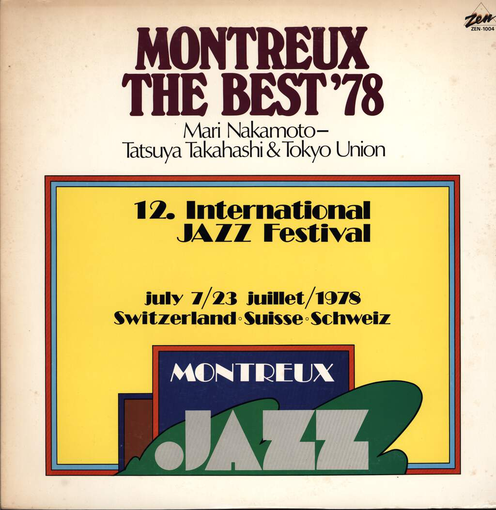 Mari Nakamoto: Montreux The Best '78, LP (Vinyl)