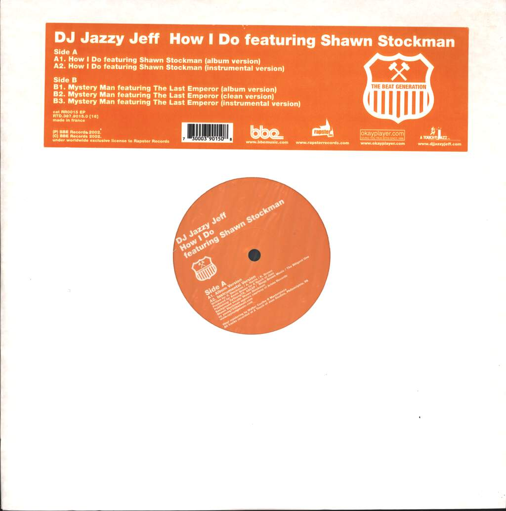 "DJ Jazzy Jeff: How I Do, 12"" Maxi Single (Vinyl)"