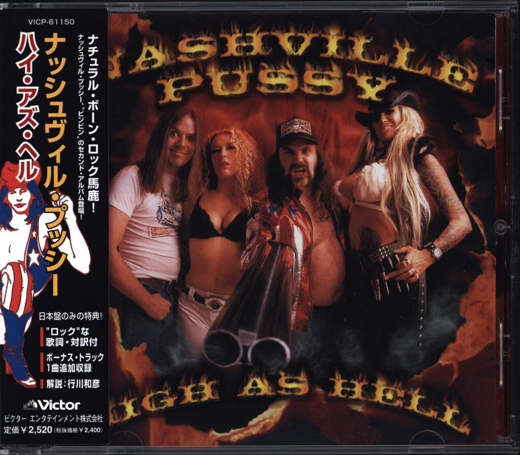 Nashville Pussy: High As Hell, CD