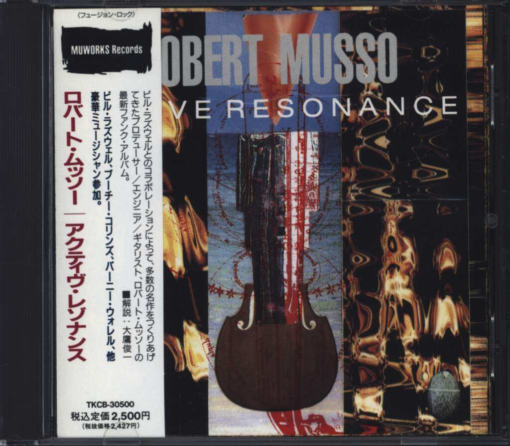 Robert Musso: Active Resonance, CD