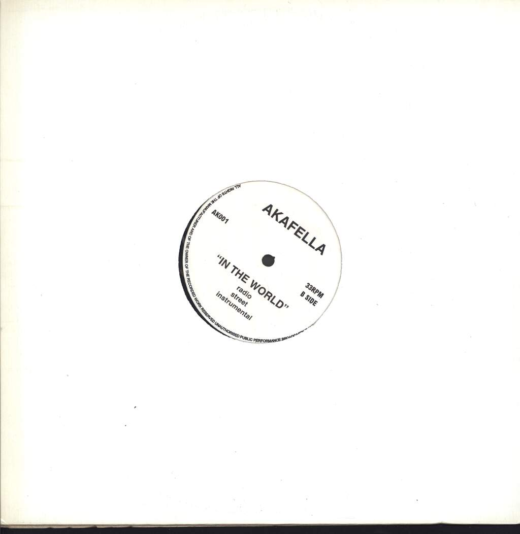 "Akinyele: In Your Mouth / In The World, 12"" Maxi Single (Vinyl)"