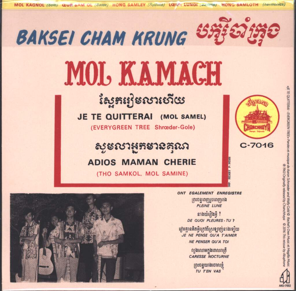 "Mol Kamach: Je Te Quitterai, 7"" Single (Vinyl)"