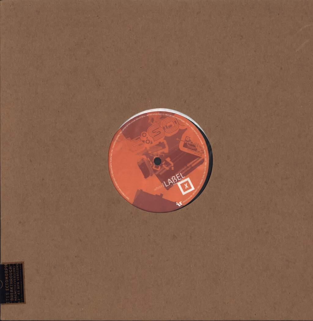 "Hush: 150 MCs / Acess Denied / Knuckle Up, 12"" Maxi Single (Vinyl)"