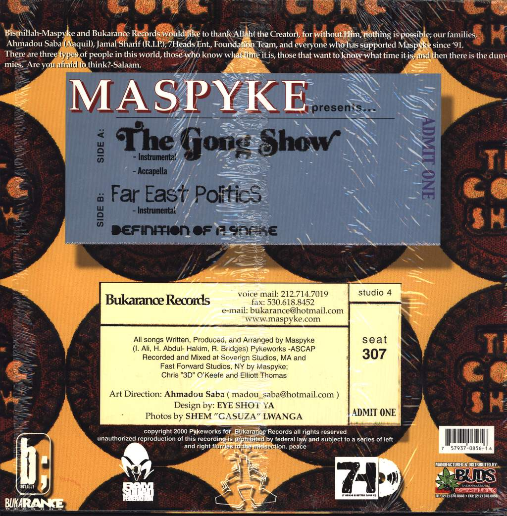 "Maspyke: The Gong Show, 12"" Maxi Single (Vinyl)"