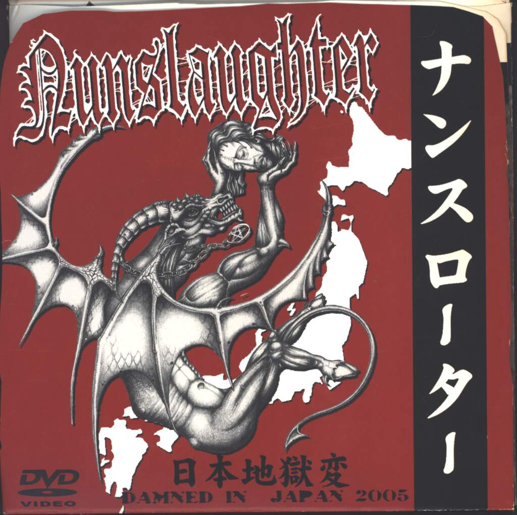 Nunslaughter: Damned In Japan 2005, DVD