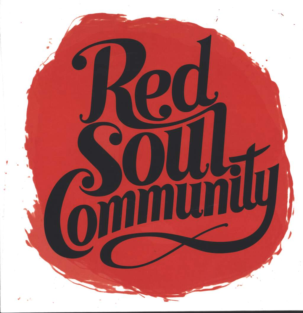 Red Soul Community: What Are You Doing?, LP (Vinyl)