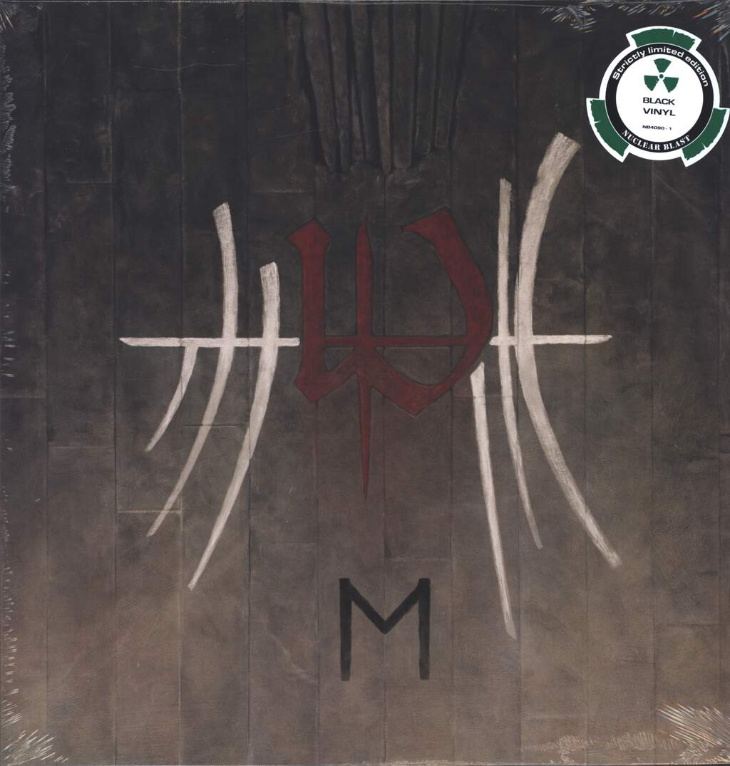 Enslaved: E, LP (Vinyl)