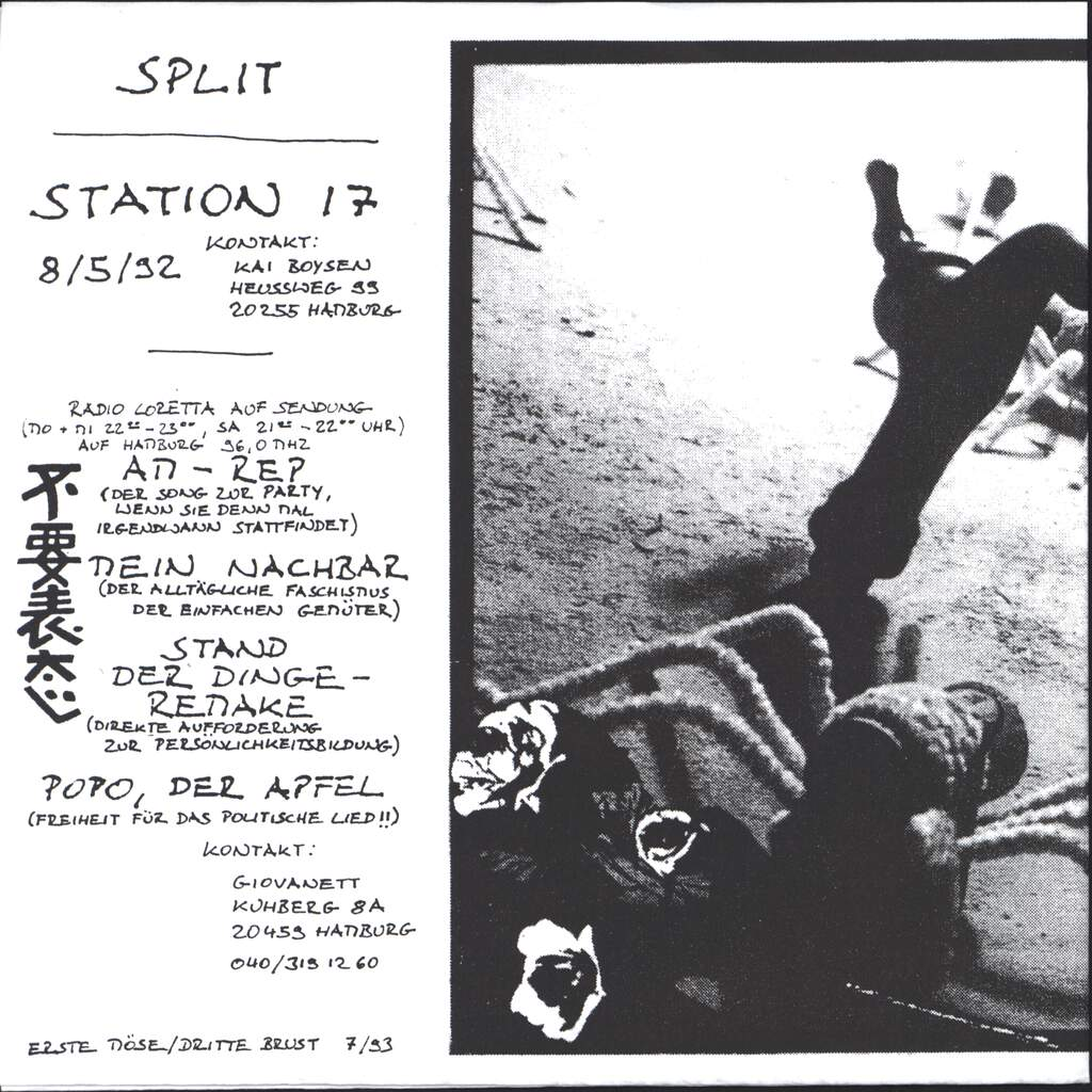"Station 17: Split, 7"" Single (Vinyl)"