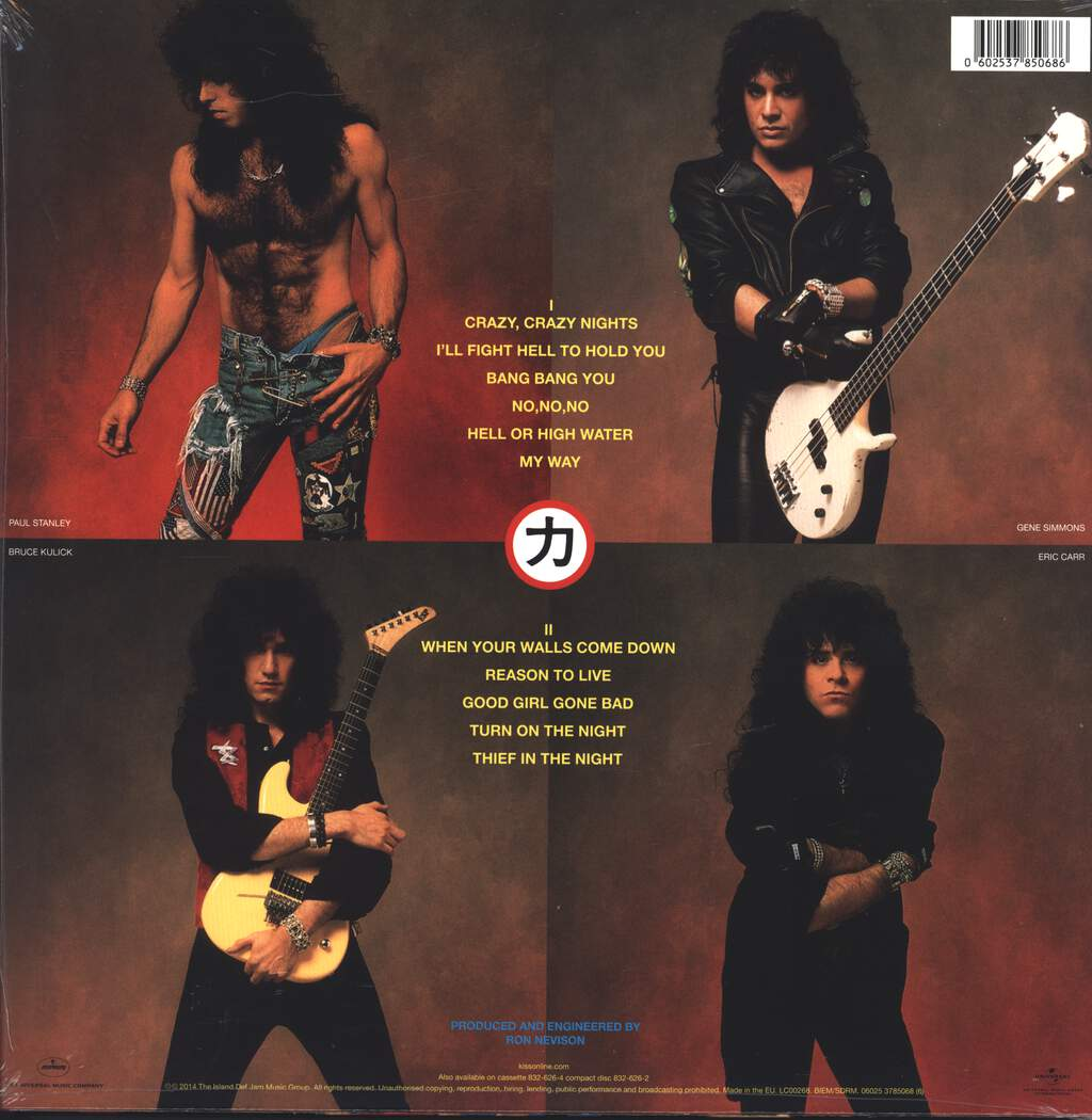 Kiss: Crazy Nights, LP (Vinyl)