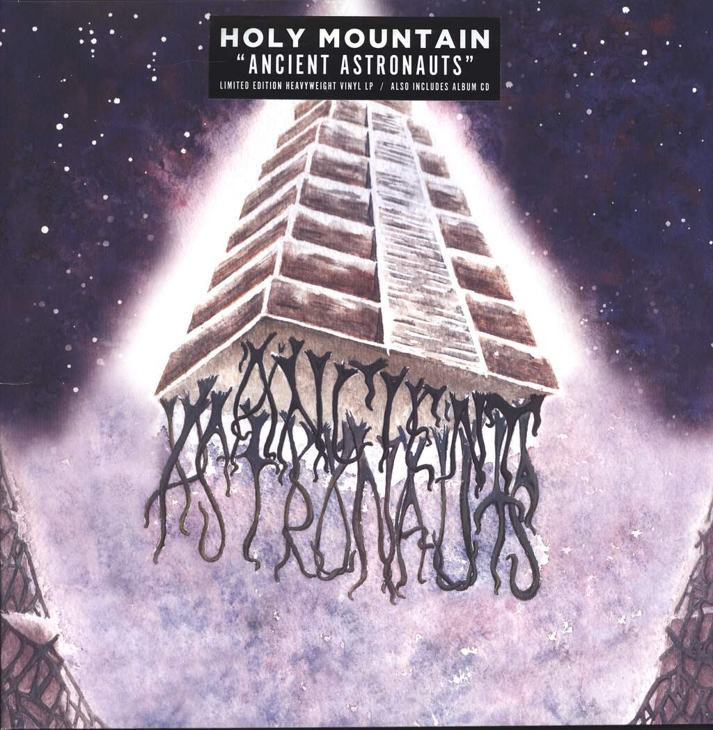 Holy Mountain: Ancient Astronauts, LP (Vinyl)