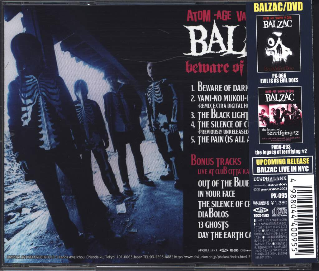 Balzac: Beware Of Darkness, Mini CD