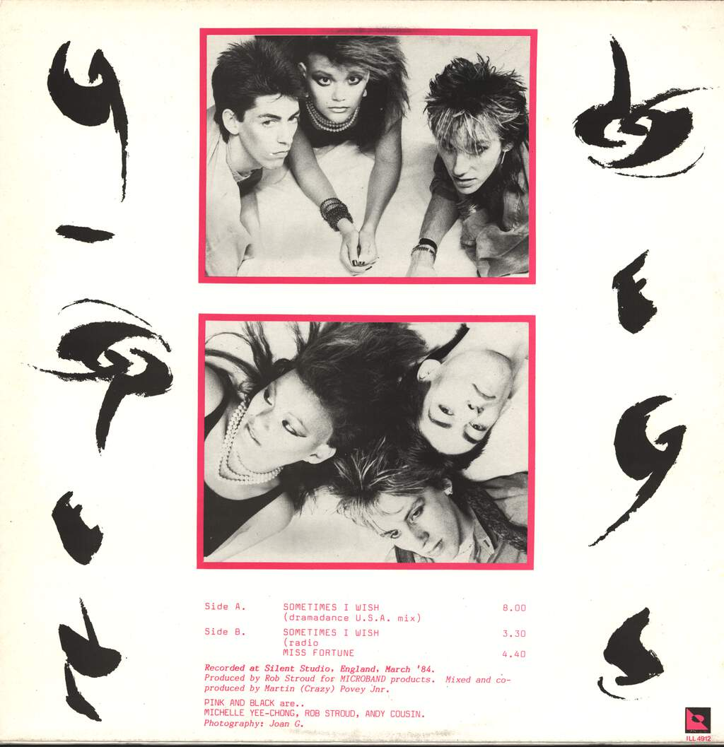 "Pink And Black: Sometimes I Feel..., 12"" Maxi Single (Vinyl)"
