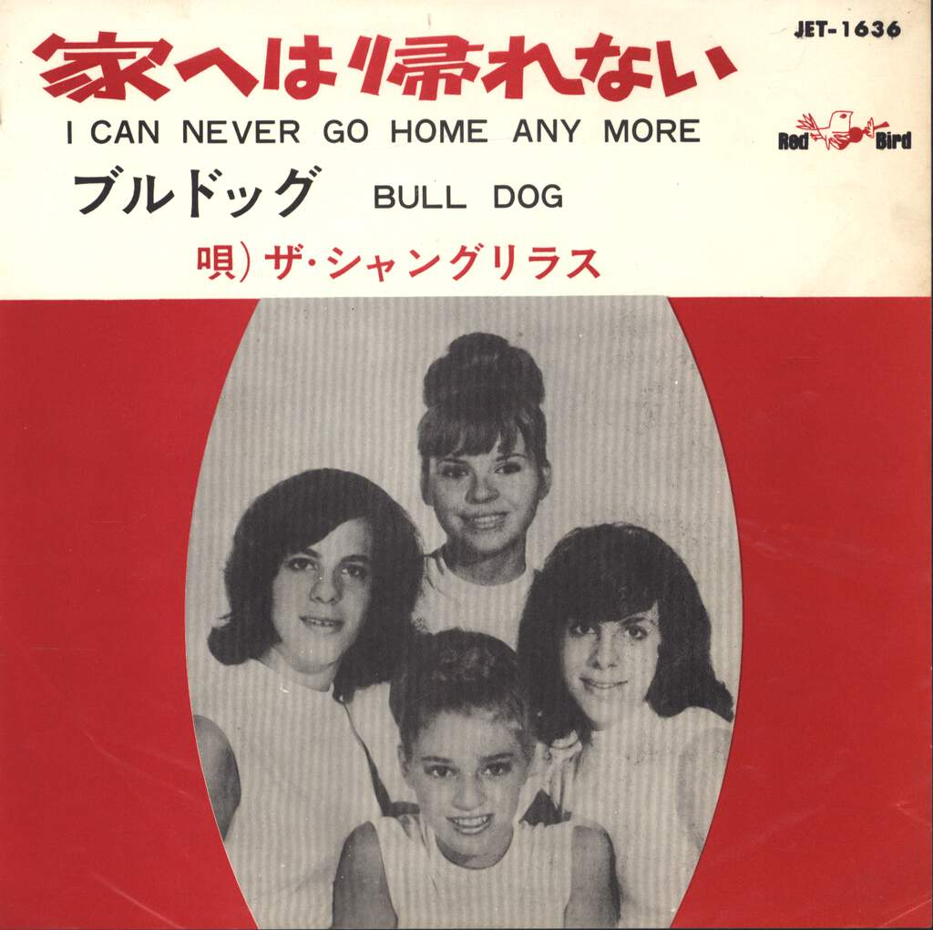 "The Shangri-Las: I Can Never Go Home Any More / Bull Dog, 7"" Single (Vinyl)"
