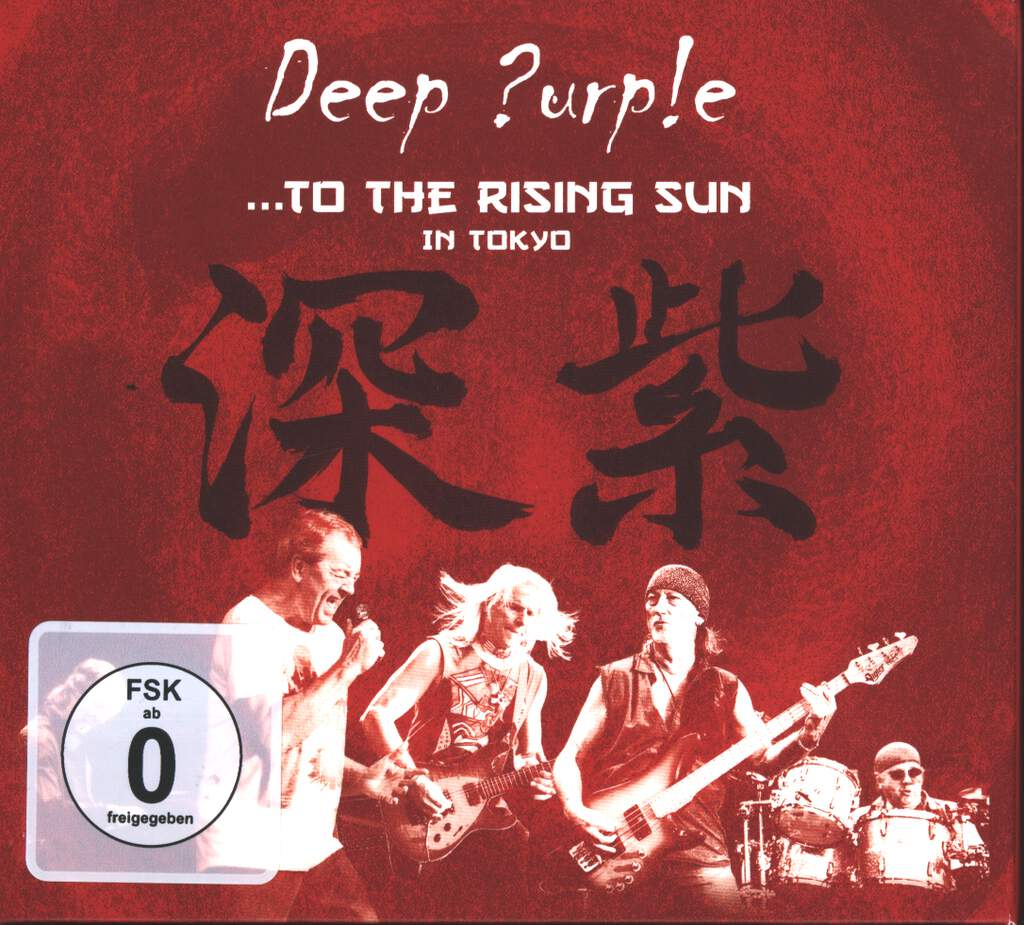 Deep Purple: ...To The Rising Sun (In Tokyo), 3×CD