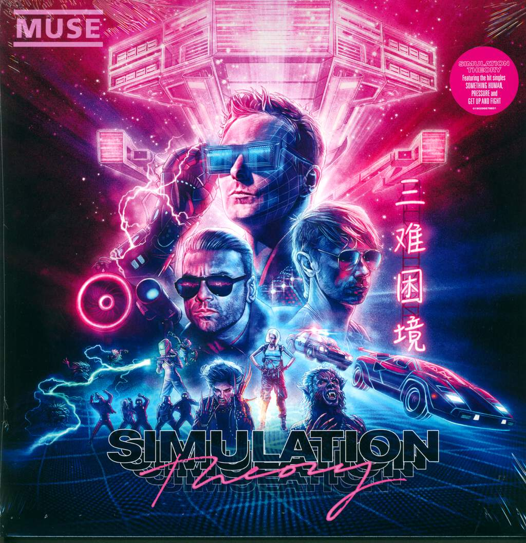 Muse: Simulation Theory, LP (Vinyl)