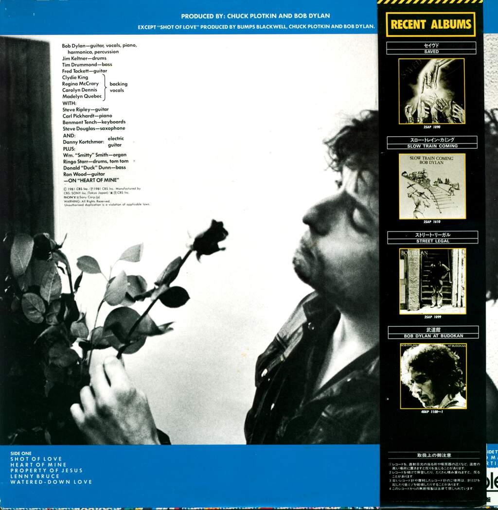 Bob Dylan: Shot Of Love, LP (Vinyl)